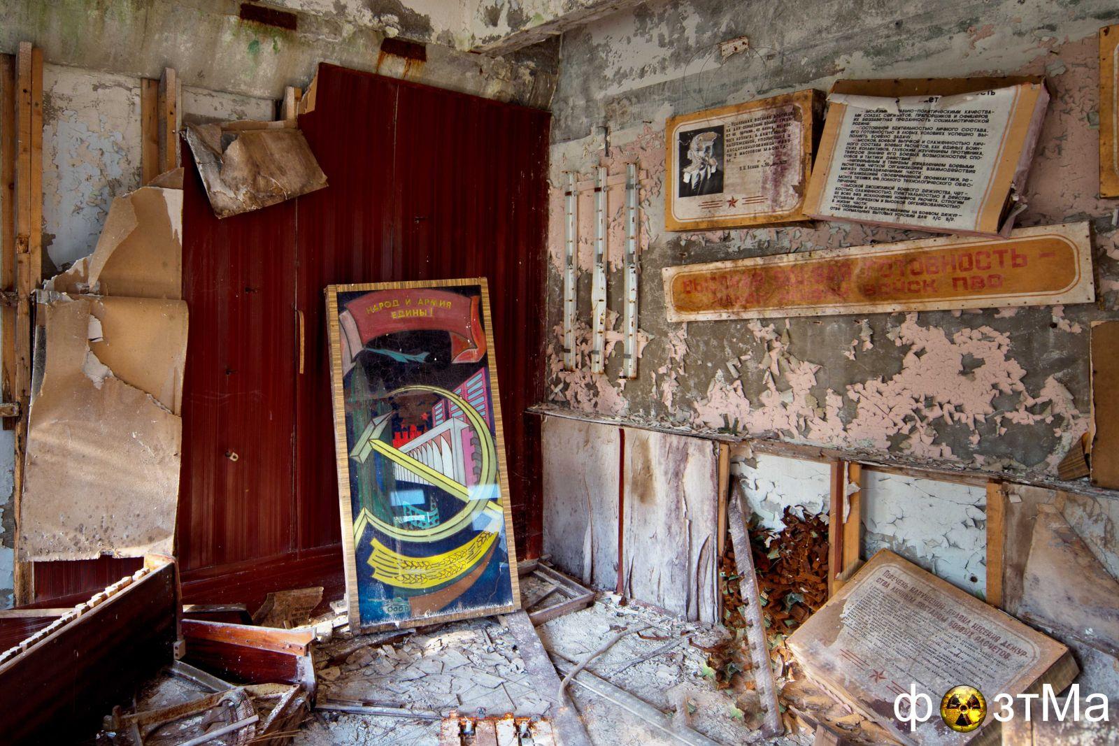 Alfons postma   tjernobyl & pripyat (30 jaar later) i